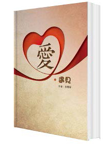 Love-book_promo_poster_R150sdfds_c
