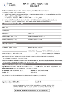 gift-of-securities-transfer-form-v2_1100px